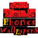 والپیپرهای موبایل 2014 - LG G Pro 2