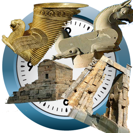 Analog clock hakhamaneshian empire