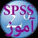 SPSS Amooz