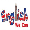 دیکشنری پیشرفته زبان انگلیسی