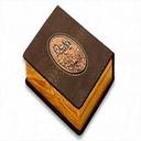 استخاره قرآنی+فال حافظ