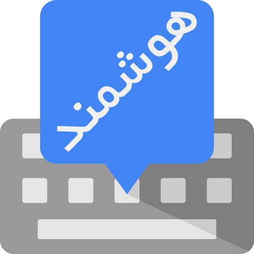 smart keyboard pro for android