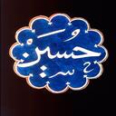 ashar madahi