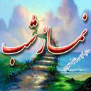 namazshab