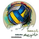 رمان دختر پسر والیبالی