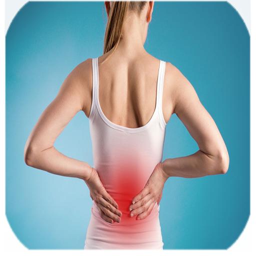 درمان فوری کمر درد