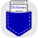 dictionary khademi