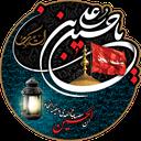 نوحه و مداحی حسینی