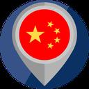 چینی در سفر فراترجمه