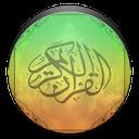 quran mohamad manshavi