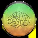 قرآن صوتی (محمد منشاوی)