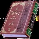 Heyvatol Qolub