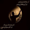 لیلة الرغائب(شب آرزوها)واس ام اس
