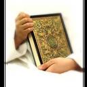 Tafsir Almizan quran