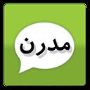 Modern SMS