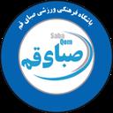 Saba Qom F.C. Fans