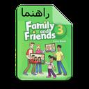 راهنمای کتاب Family and Friends 3