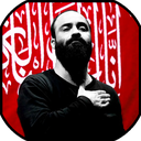 آلبوم مداحی حاج عبدالرضا هلالی 95