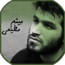آلبوم مداحی حاج میثم مطیعی 94،95