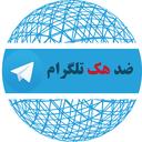 آموزش ایمن سازی اکانت تلگرام