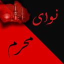 Ode Muharram