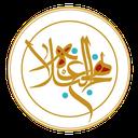 نامه امام علی به امام حسن
