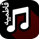 Ringdoon_Fatemiye