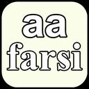 aa Farsi
