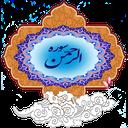 سوره الرحمن متن و صوت+تفسیر