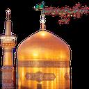 حرم نما+پخش زنده حرم امام رضا(ع+صوت
