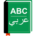 Arabic to Persian Dictionary