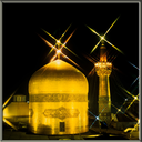 Imam Reza Wallpaper