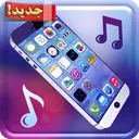 Iphone ringtone pro