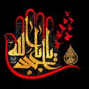 نوای حرم (آرشیو 15 سال محمود کریمی)