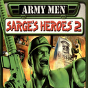 مردان ارتش