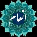An'am surah