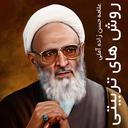 Allameh Hassanzadeh