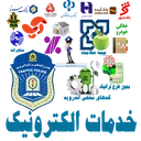 khadamat-Electronic