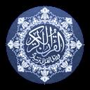 قرآن صوتی