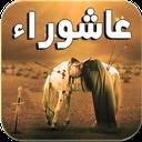 Bank of Ramadan SMS
