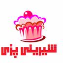 کیک و شیرینی پزی خانگی