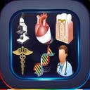 جامع پزشکی