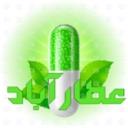 AttarAbad