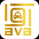 تاکسی آنلاین آوا - راننده