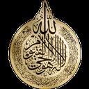 Ayat al-karsi
