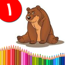 کتاب رنگ آمیزی - خرس برادر ۱