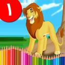 کتاب رنگ آمیزی - شير شاه ۱