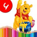 کتاب رنگ آمیزی - پو خرس عسلی ۶