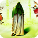 Subject Imam Mahdi (AS)