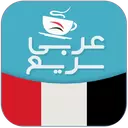 عربی سریع